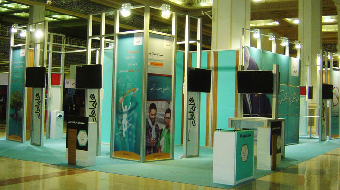 خدمات نمایشگاهی